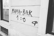 Ovaj zagrebački grafit stvarno nikome ne smeta i potpuno će vas rastopiti!