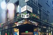 Najveći MAC PRO dućan otvara svoja londonska vrata