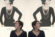 Maureen Chiquet napušta Chanel