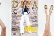 Nova Diva Style: Petice za dobar stil