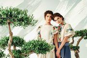 Veliki modni izazov u Arena Centru: Složite najoriginalniji novogodišnji outfit i osvojite super dar