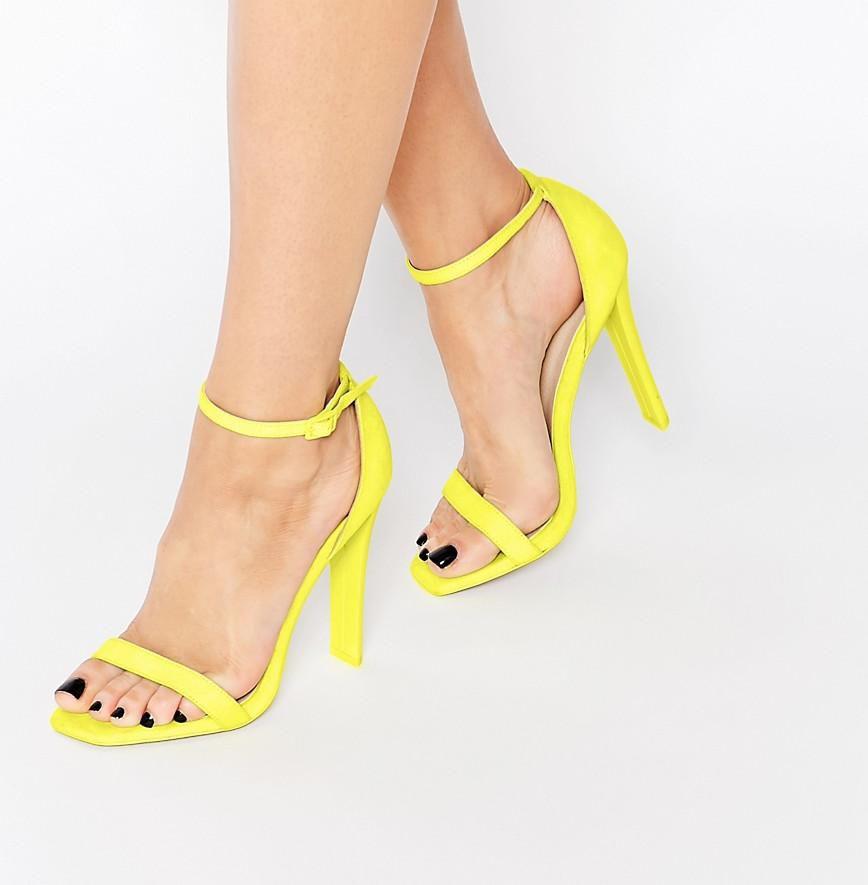 Žute sandale koje želimo