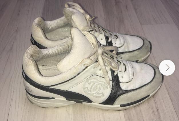 Poznata srpska blogerica prodaje svoje prljave i iznošene tenisice, traži gotovo 1000 kuna