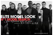 """Najprestižnije modno natjecanje """"Elite model look 2017 by Maybelline NY"""" u ove godine zu Hrvatskoj"""