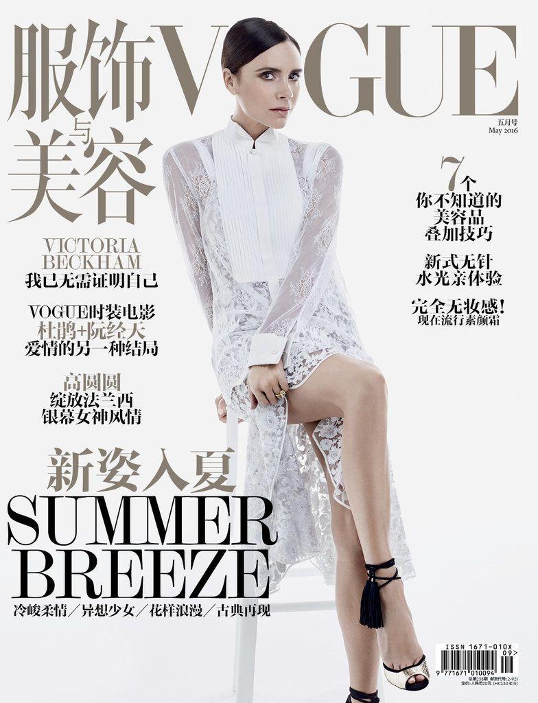 Victoria Beckham izgleda sjajno na naslovnici novog kineskog Voguea