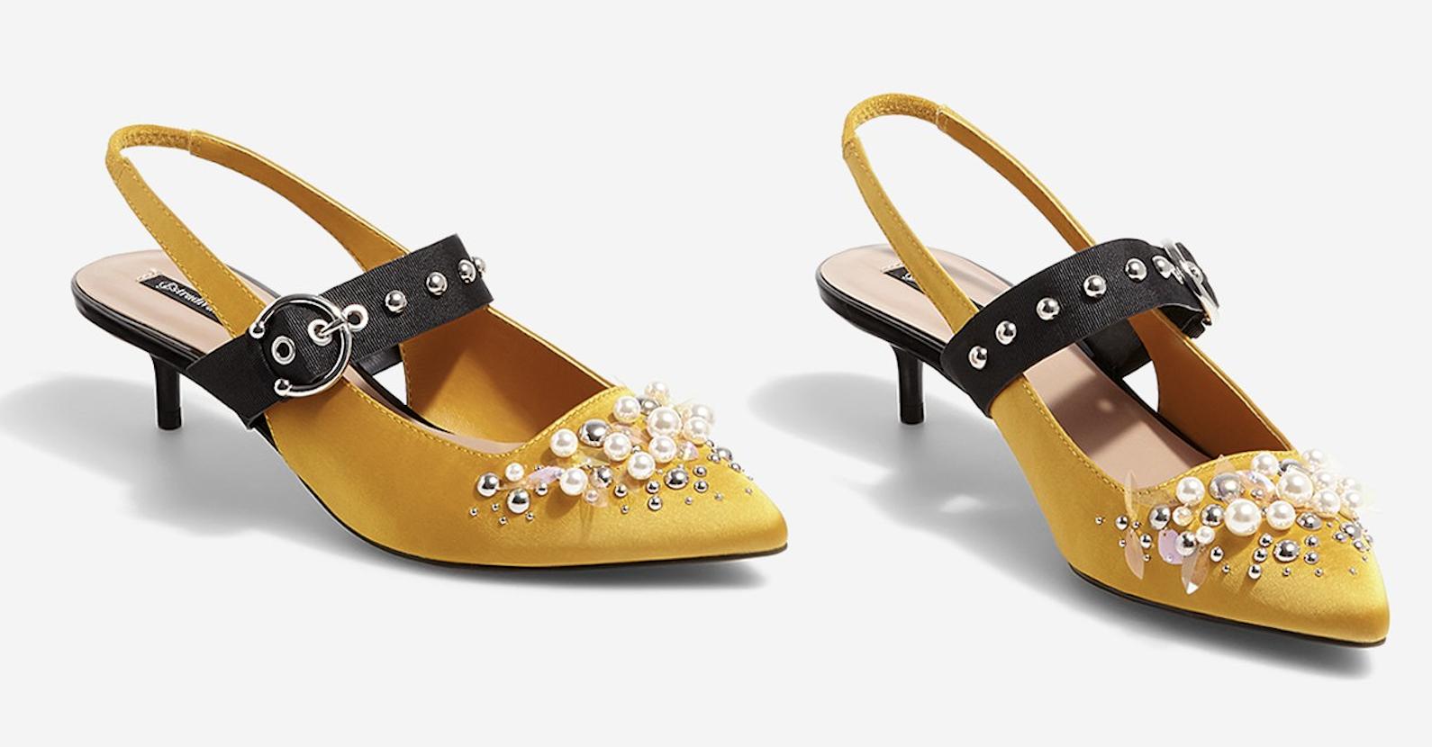 Ako tražite samo jedan par cipela, neka to budu ove ljepotice!