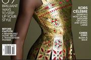 Lupita Nyong'o krasi novu naslovnicu Voguea