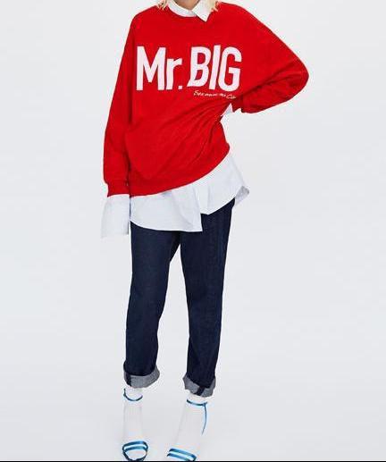 Majicu koju bi obožavala i Carrie Bradshaw pronašli smo u popularnoj high street trgovini